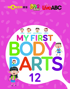 My First Body Parts 12