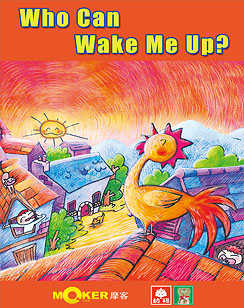Who Can Wake Me Up?
