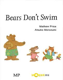 Bears Don't Swim