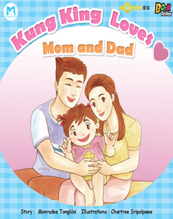 Kung King Loves Mom And Dad