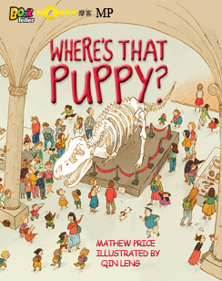 WHERE'S THAT PUPPY?