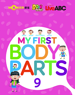 My First Body Parts 9
