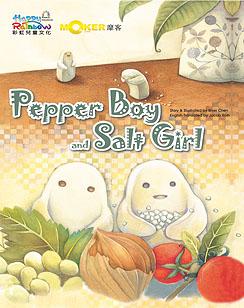 Pepper Boy and Salt Girl