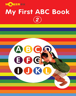My First ABC Book 2