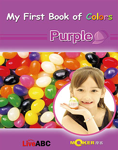 My First Book of Colors Purple