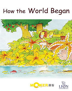 How the World Began