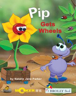 Pip Gets Wheels
