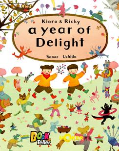 Kiara & Ricky a year of Delight