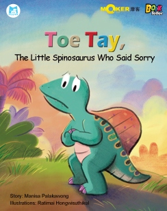 Toe Tay, The Little Spinosaurus Who Said Sorry