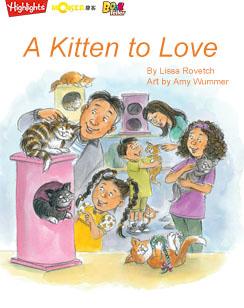 A Kitten to Love