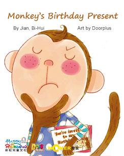 Monkey's Birthday Present