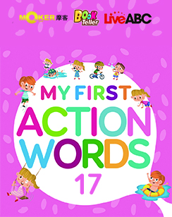 My First Action Words 17