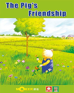 The Pig's Friendship
