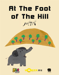 At The Foot Of The Hill