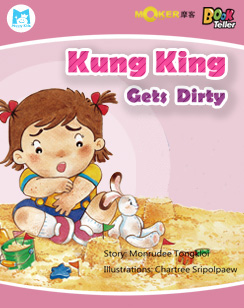 Kung King Gets Dirty