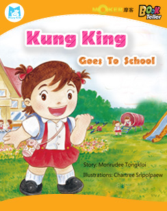 Kung King Goes To School