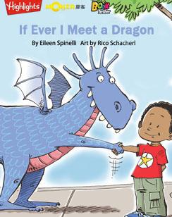 If Ever I Meet a Dragon