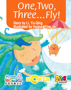 One, Two, Three…FLY!