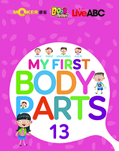 My First Body Parts 13