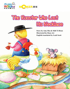 The Rooster Who Lost His Necklace
