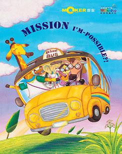 Mission I'm-possible