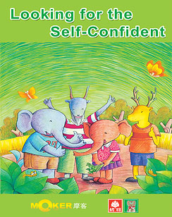 Looking for The Self-confident