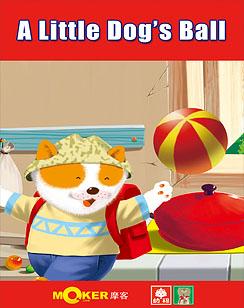A Little Dog's Ball
