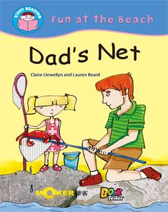 Dad's Net