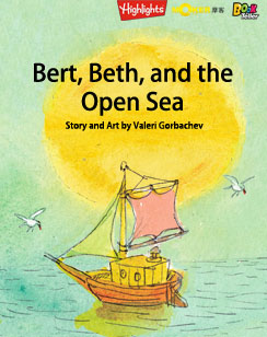 Bert, Beth, and the Open Sea