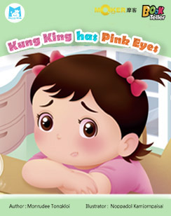 Kung King has Pink Eyes