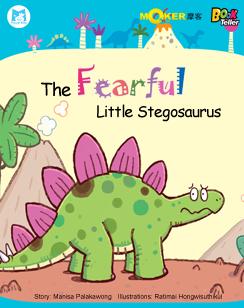 The Fearful Little Stegosaurus