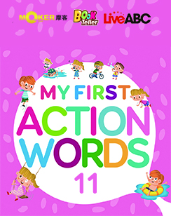 My First Action Words 11