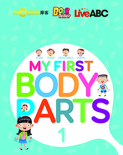 My First Body Parts 1