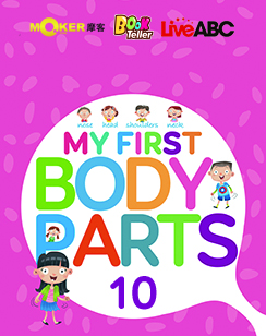 My First Body Parts 10